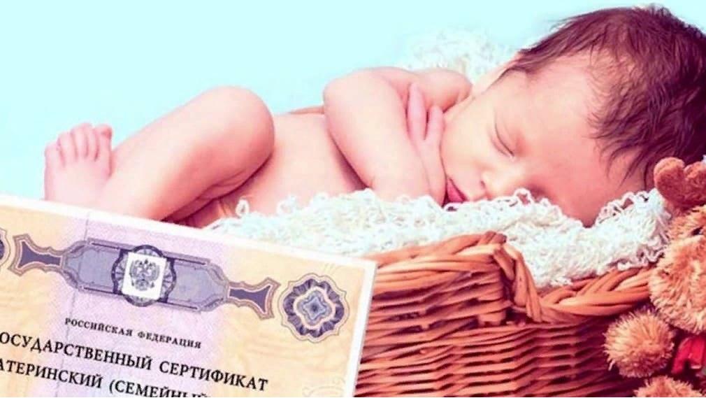 Суррогатное материнство: выплаты от государства